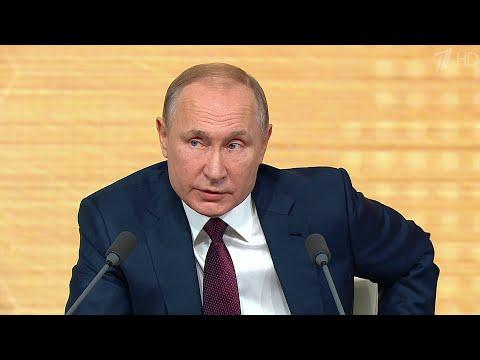 Владимир Путин: Ленин