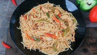 চকন ভজটবল সপযগট  Easy Chicken Vegetable Spaghetti  Spaghetti Recipe Bangla