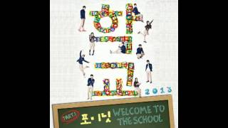 4minute (포미닛) - Welcome To The School