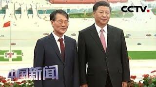 [中国新闻] 习近平接受七国新任驻华大使递交国书   CCTV中文国际