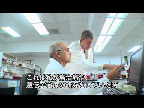 ビーグレン テレビCM