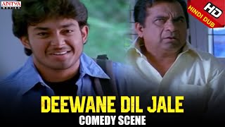 Brahmanandam And Hema Comedy Scene In Deewane Dil Jale Hindi Movie