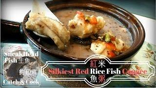 驰名港式煲仔風格保健紅米生魚粥 Catch u0026 Cook Healthy Silkiest Hong Kong Claypot Style Red Rice Snakehead Fish Congee