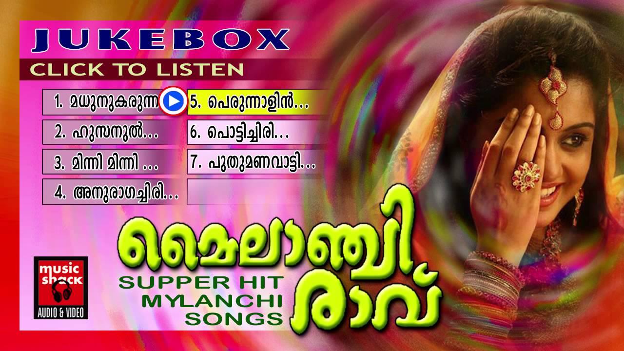 Malayalam Nonstop Oppana Songs   Mailanchi Ravu   Old Mappila Pattukal   Jukebox