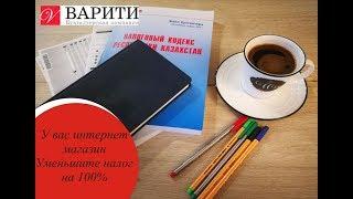 видео Работа курьерских служб с Пенсионным Фондом РФ.