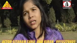 Nagpuri Songs 2016 – Pahla Pyar Chutlak | Nagpuri Songs 2016 Album - Yasin Mastana Kar Pyar
