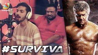 Vivegam - SURVIVA Song Teaser Review | Anirudh, Yogi B, Director Siva