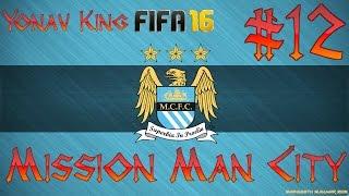 Fifa 16/Fifa 15 New Season IOS | Mission Man City | Inform Trading | #12
