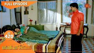 Pandavar Illam - Ep 420 | 13 April 2021 | Sun TV Serial | Tamil Serial