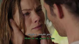 Scorpions - Maybe I Maybe You (BG subs) - HD 1080p