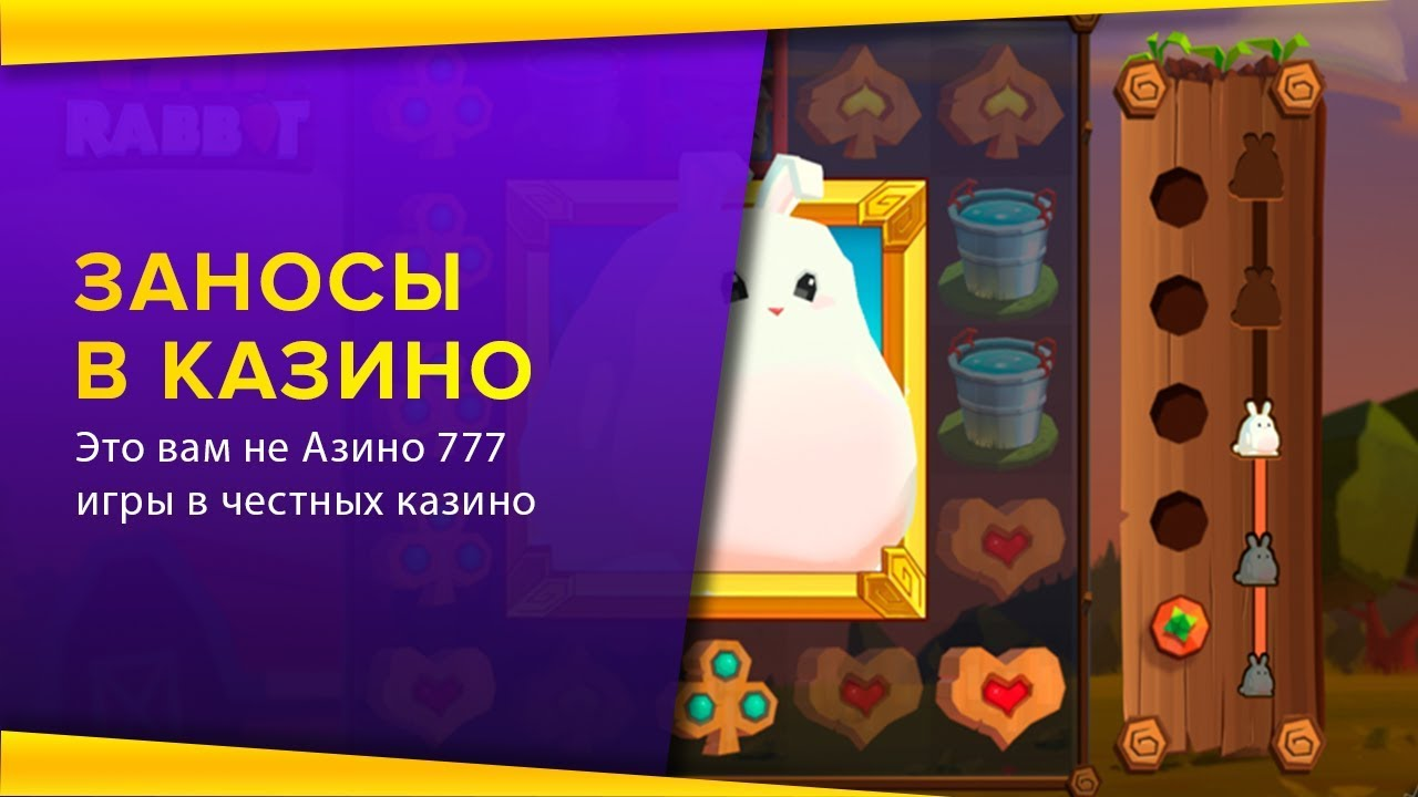 Игровые автоматы онлайн на деньги с выводом денег на карту