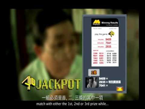 Magnum 4D Jackpot Video - Bahasa Malaysia