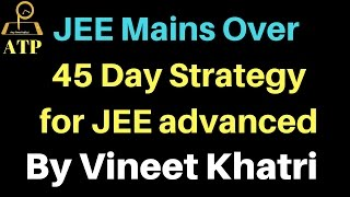 iit jee 2018 new pattern