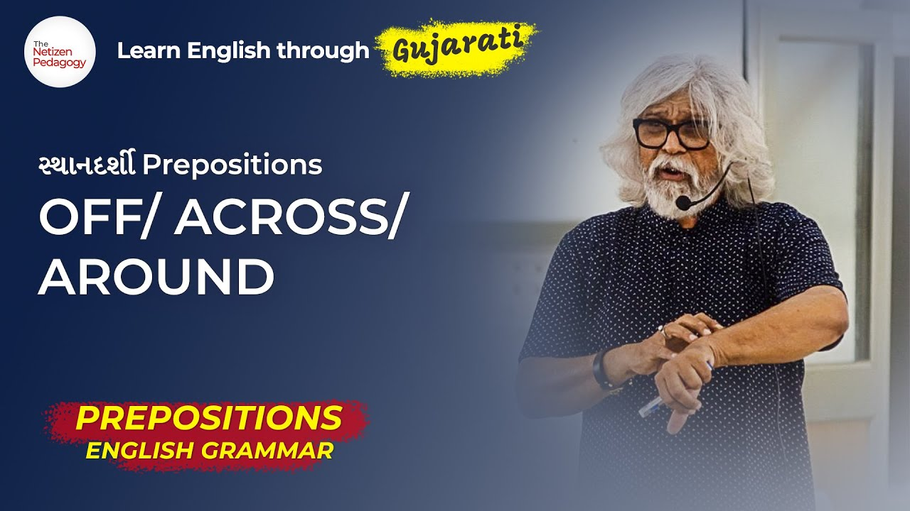 Usages of સ્થાનદર્શી Prepositions - off, across, around | English Grammar Lessons | Dr Ashok Vyas