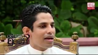 අපේ දේශපාලකයෝ - Sri Lankan Politicians Fails and Funny Compilation Nov 2017