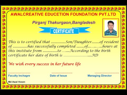 How To Create Automatic Certificate Design Using In Microsoft Word Bangla Tutorials (Awal Creative)