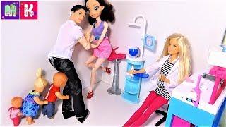 КАТЯ И МАКС ВЕСЕЛАЯ СЕМЕЙКА. ПАПА НЕ БОЙСЯ, ТАМ НЕ СТРАШНО. Мультики куклы новые Барби