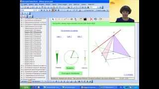 Обзор электронных изданий для уроков математики
