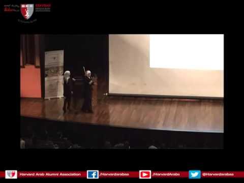 Harvard Cairo info Session II