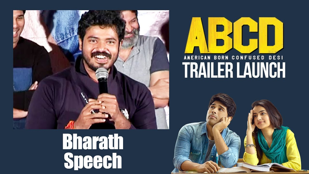 Bharath Speech | #ABCD Trailer Launch | Allu Sirish | Rukshar Dhillon