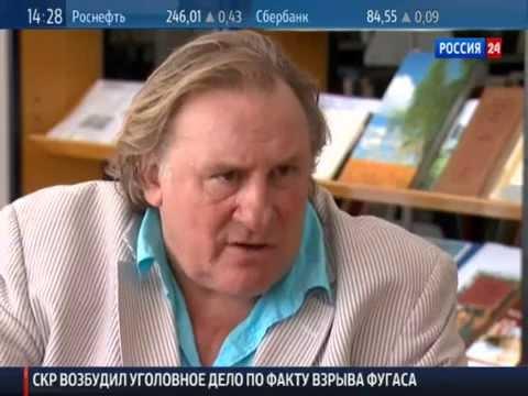 видео: Жерар Депардье: я не согласен с санкциями против России