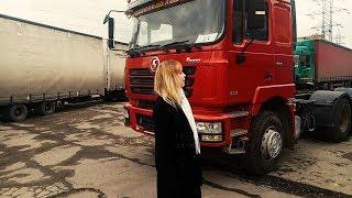 видео обзор на грузовой седельный тягач TATRA Т 815-290N9T