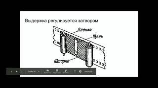 Презентация урока НАСТРОЙКИ ДЛЯ НОВИЧКОВ