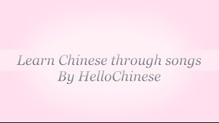 chinese learning songs Chinese for Kids | Song to Learn Pinyin in 4 minutes! I have 600 video lessons, organized into three 6-month courses, with