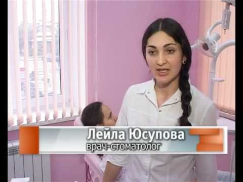"""""""Стоматология"""" на ул. Пушкина, 19."""