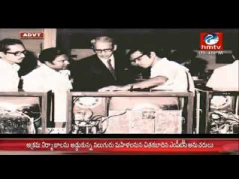 About Dr A S Rao Garu