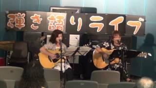 東大阪市瓢箪山やまなみプラザ3階音楽室にて行なわれた第4回へたうまラ...