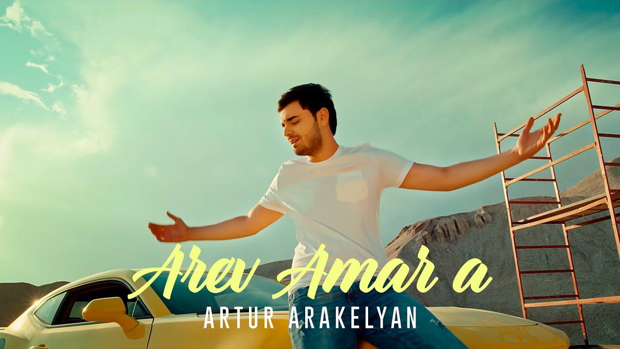 Download Artur Arakelyan - Arev Amar a