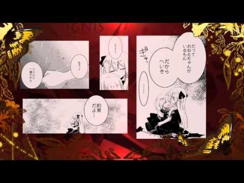 【C85】IGNIS Special Edition vol.1【SK003】