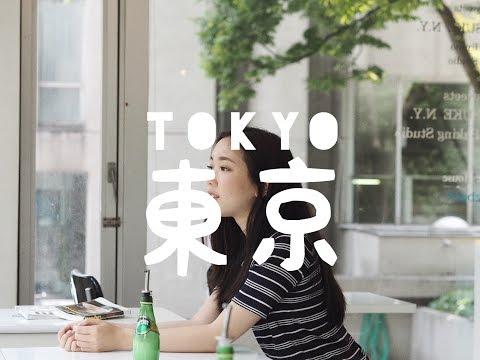 TOKYO, JAPAN VLOG || SUMMER 2016 (PART 3)