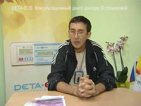 Паразиты, МКБ, хронический пиелонефрит лечатся биорезонансом www.doctor-nesterov.com