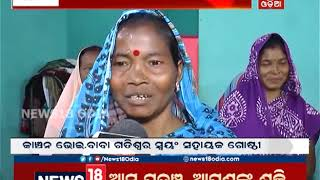Mahila Mission Shakti: Success story of Jatani Chhanaghar SSG | News18 Odia