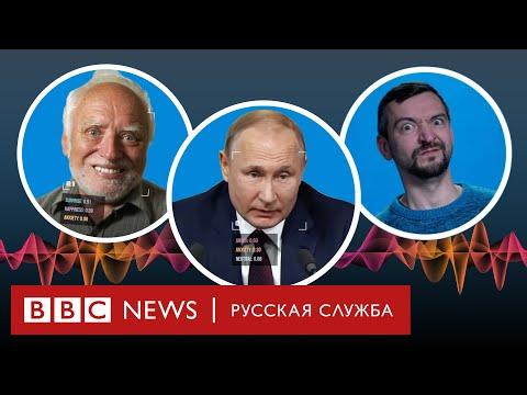 Можно ли скрыть эмоции от нейросети? Проверяем на лицах Путина и Гарольда, скрывающего боль