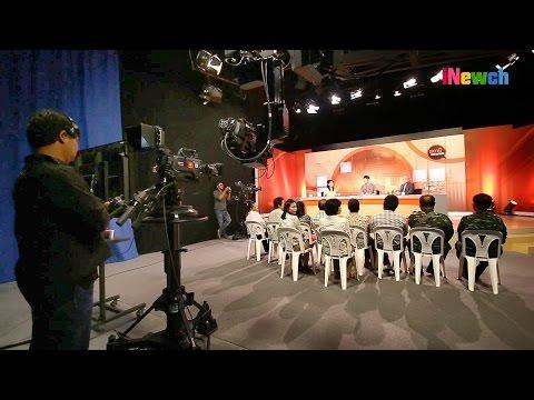 iNewch. - พาทัวร์เบื้องหลัง Thai PBS สถานีโทรทัศน์ ทีวีไทย [Ep.55]
