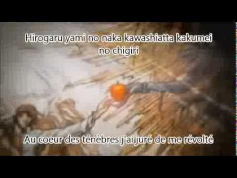 Death Note- Opening 1 [480p] (lyrics) {traduction}
