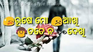 2018 April new odia song Haye to prema status song 13 Mantu Chhuria