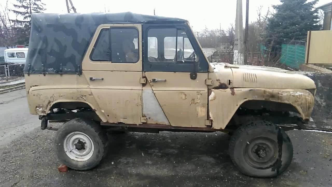 Частные объявления о продаже уаз 3151 в москве.