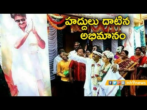 Thumbnail: Pawan Kalyan Craze : Crazy Bride Groom Showing Pawan Kalyan Instead of Arundhati Nakshatra |NH9 News