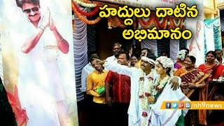 Pawan Kalyan Craze : Crazy Bride Groom Showing Pawan Kalyan Instead of Arundhati Nakshatra |NH9 News