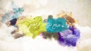 ابتهالات رمضان 17