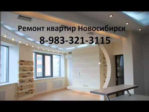 Ремонт ванной комнаты под ключ и туалета в Новосибирске - YouTube