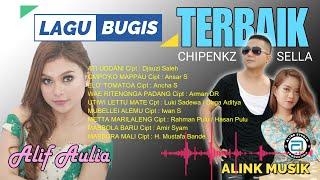 Download 🌈KUMPULAN LAGU BUGIS SEDIH TERBAIK  | Alink Musik