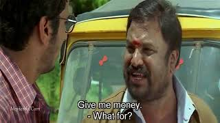 (Jithan) tamil full movie(2005)