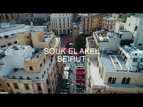 A Special Sunday in Downtown; Municipality of Beirut, Souk el Akel