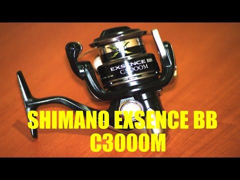 SHIMANO 14 EXSENCE BB C3000-HGM SPINNING REEL NEW!