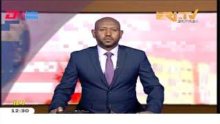 Midday News in Tigrinya for January 24, 2020 - ERi-TV, Eritrea